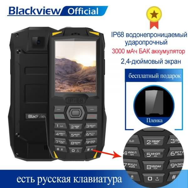 Blackview BV1000 3000mAh IP68 Waterproof Shockproof Rugged Mobile Phone 2.4inch MTK6261 Dual SIM Flashlight